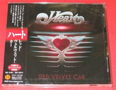 Japanese Release of Red Velvet Car